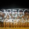 greece011