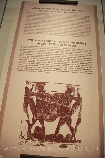 museum124.JPG