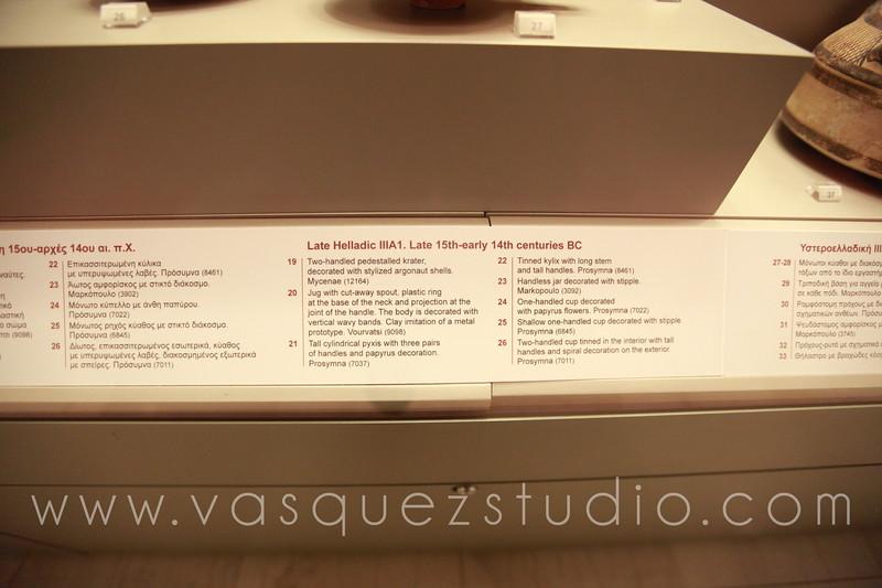 museum052.JPG