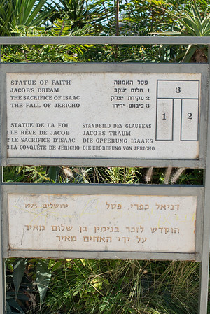 israel2014-258