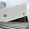 The Broad museum photography