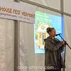 Speaker Erin Maile OKeefe
