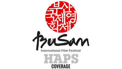 Busan International Film Festival 2015
