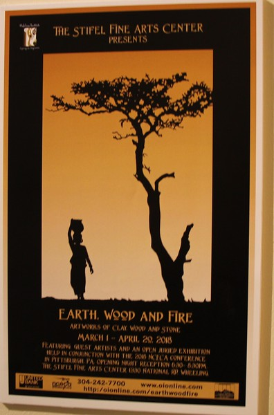 EARTH-WOOD-FIRE JURIED ART EXHIBIT AT THE STIFEL FINE ARTS CENTER MARCH 1 WITH CARVING MEMBER PARTICIPATION.