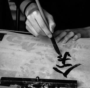 Calligrapher by  Paul Motise