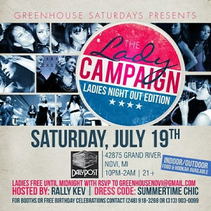Green House 7-19-14 Saturday