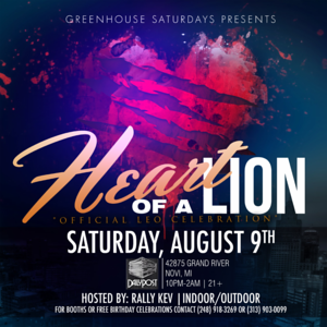 Green House 8-9-14 Saturday
