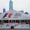 F1 gear ...going cheap, not fast