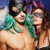 Photo by Mark Anthony Portillo<br /><br />http://www.sfstation.com/masquerotica-e1387671