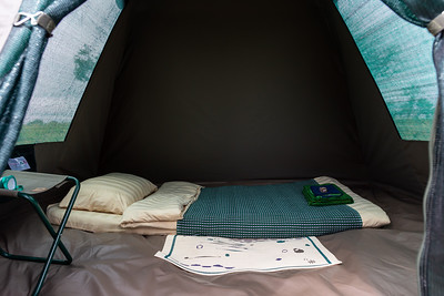 Your single tent