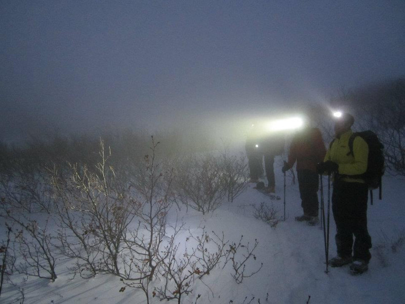 WSC and CnT leaders during a mountaineering skills workshop at the bottom of  Tuckerman's Ravine, Mt. Washington.
