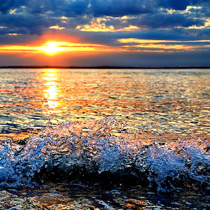 Dirty Dave's Sunset Splash