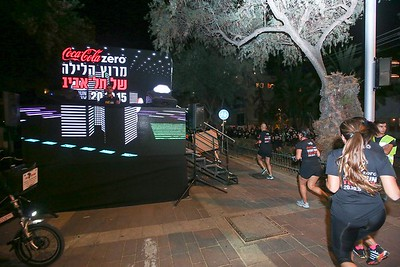 Coca Cola Zero Night Ron Tel Aviv 2015