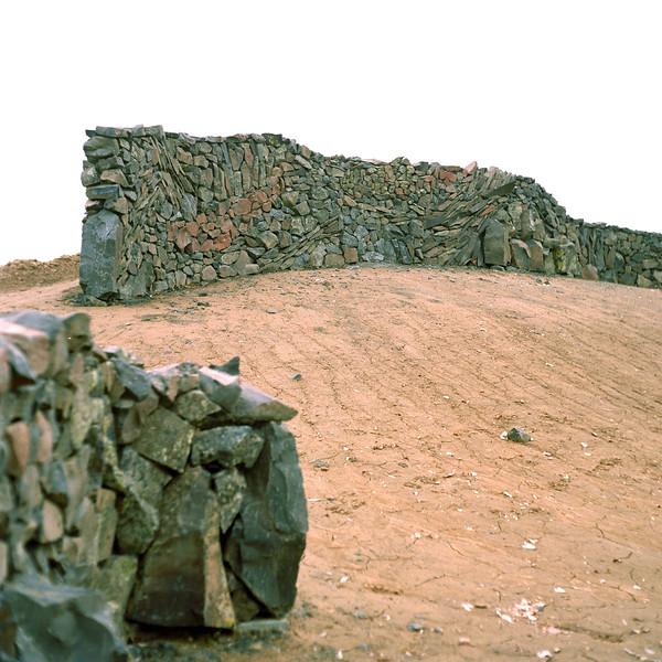Ephrata Wall