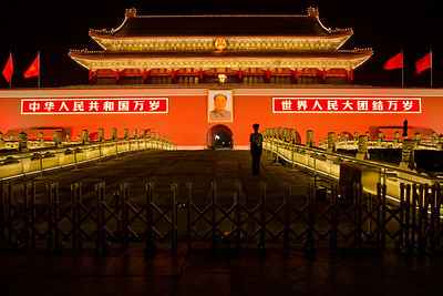Night time at Tiananmen Square in Beijing, China