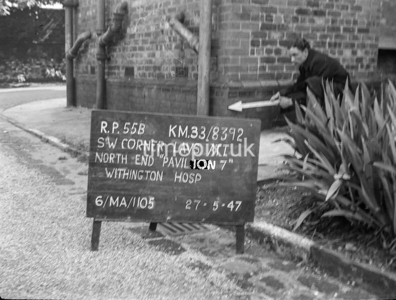 SJ839255B, Ordnance Survey Revision Point photograph in Greater Manchester
