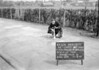 SJ839222A, Ordnance Survey Revision Point photograph in Greater Manchester