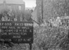 SJ839283B, Ordnance Survey Revision Point photograph in Greater Manchester
