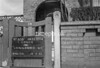 SJ899482C, Ordnance Survey Revision Point photograph in Greater Manchester