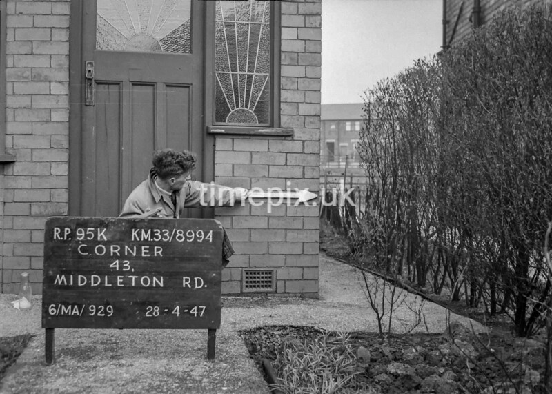 SJ899495K, Ordnance Survey Revision Point photograph in Greater Manchester