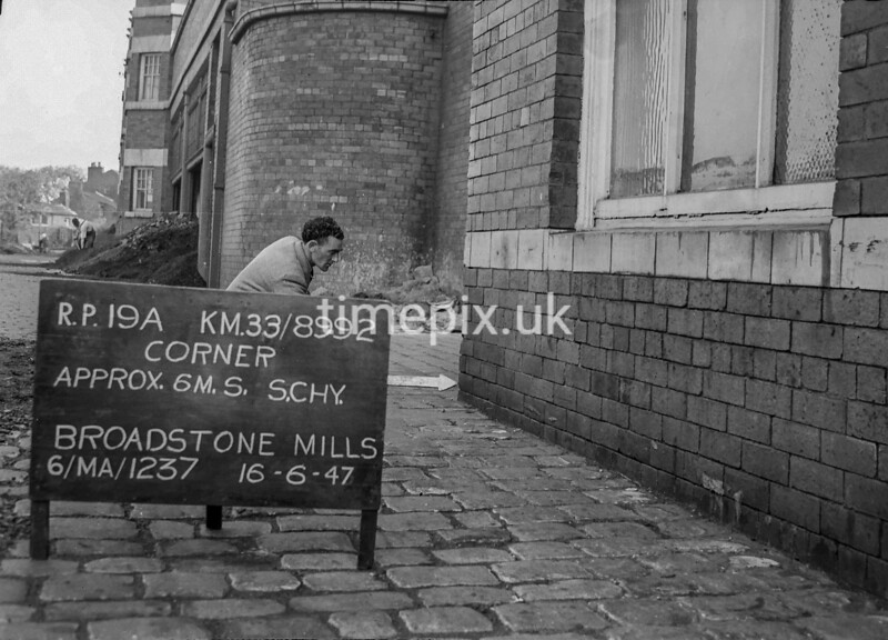 SJ899219A, Ordnance Survey Revision Point photograph in Greater Manchester