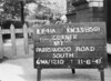 SJ859141A, Ordnance Survey Revision Point photograph in Greater Manchester