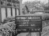 SJ859135S, Ordnance Survey Revision Point photograph in Greater Manchester