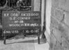 SJ869108B, Ordnance Survey Revision Point photograph in Greater Manchester
