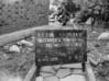 SJ849228B, Ordnance Survey Revision Point photograph in Greater Manchester