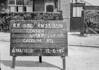 SJ859113C, Ordnance Survey Revision Point photograph in Greater Manchester