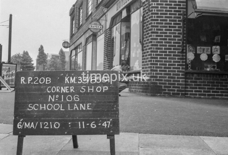 SJ859120B, Ordnance Survey Revision Point photograph in Greater Manchester