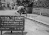 SJ849185A, Ordnance Survey Revision Point photograph in Greater Manchester