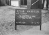 SJ859224B, Ordnance Survey Revision Point photograph in Greater Manchester