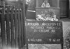 SJ849262B, Ordnance Survey Revision Point photograph in Greater Manchester
