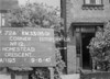 SJ859172A, Ordnance Survey Revision Point photograph in Greater Manchester