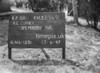 SJ869115A, Ordnance Survey Revision Point photograph in Greater Manchester