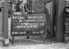 SJ879122K, Ordnance Survey Revision Point photograph in Greater Manchester