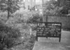 SJ849275A, Ordnance Survey Revision Point photograph in Greater Manchester
