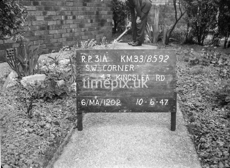 SJ859231A, Ordnance Survey Revision Point photograph in Greater Manchester