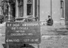 SJ879094A, Ordnance Survey Revision Point photograph in Greater Manchester