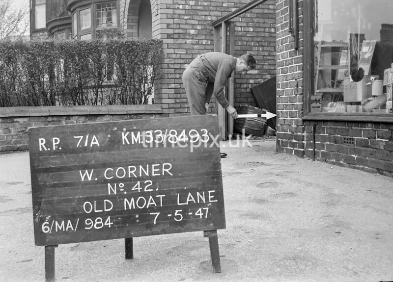 SJ849371A, Ordnance Survey Revision Point photograph in Greater Manchester