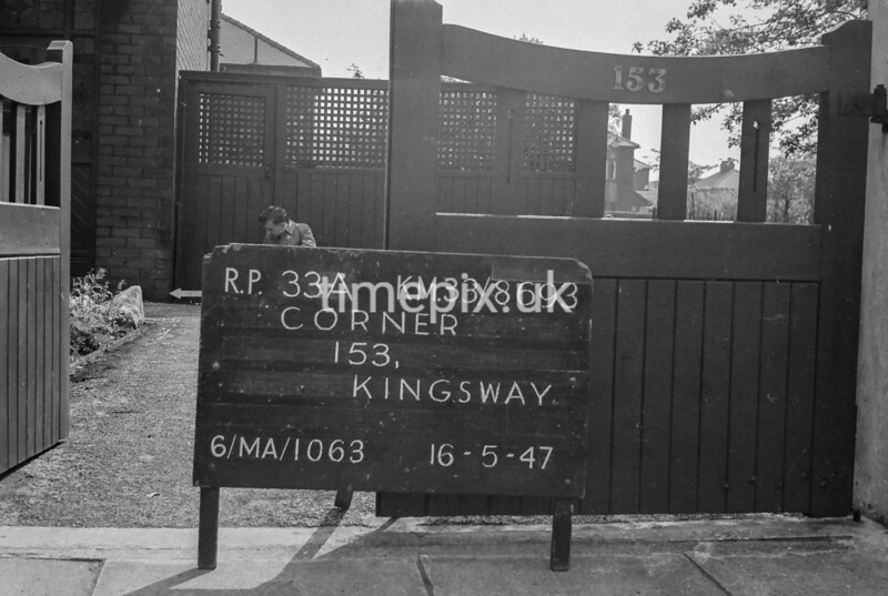 SJ869333A, Ordnance Survey Revision Point photograph in Greater Manchester