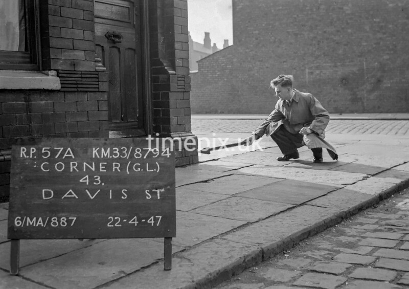 SJ879457A, Ordnance Survey Revision Point photograph in Greater Manchester