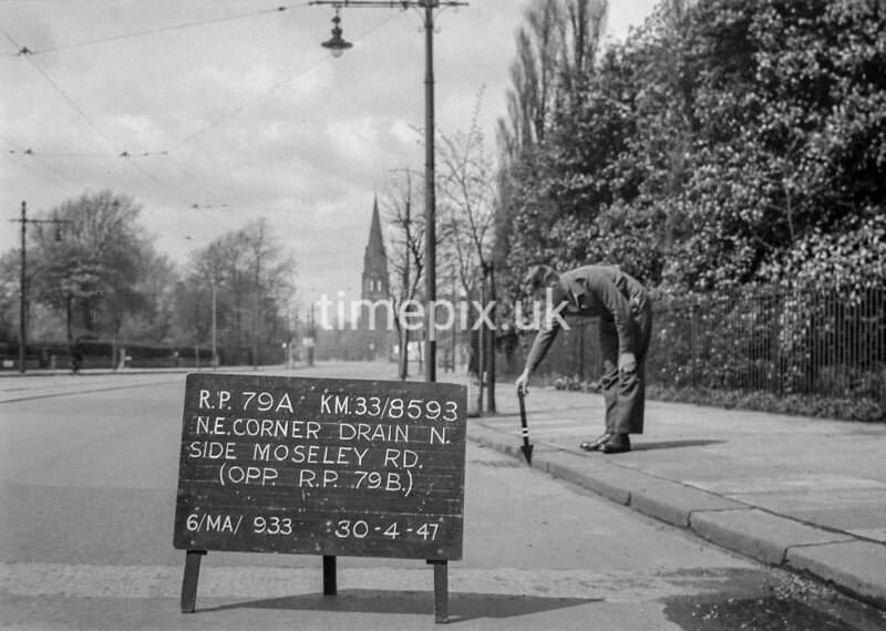 SJ859379A, Ordnance Survey Revision Point photograph in Greater Manchester