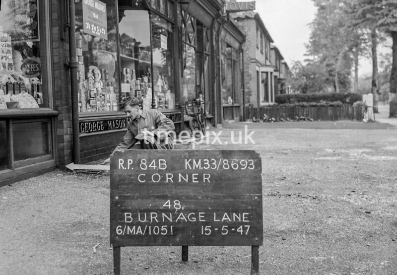 SJ869384B, Ordnance Survey Revision Point photograph in Greater Manchester