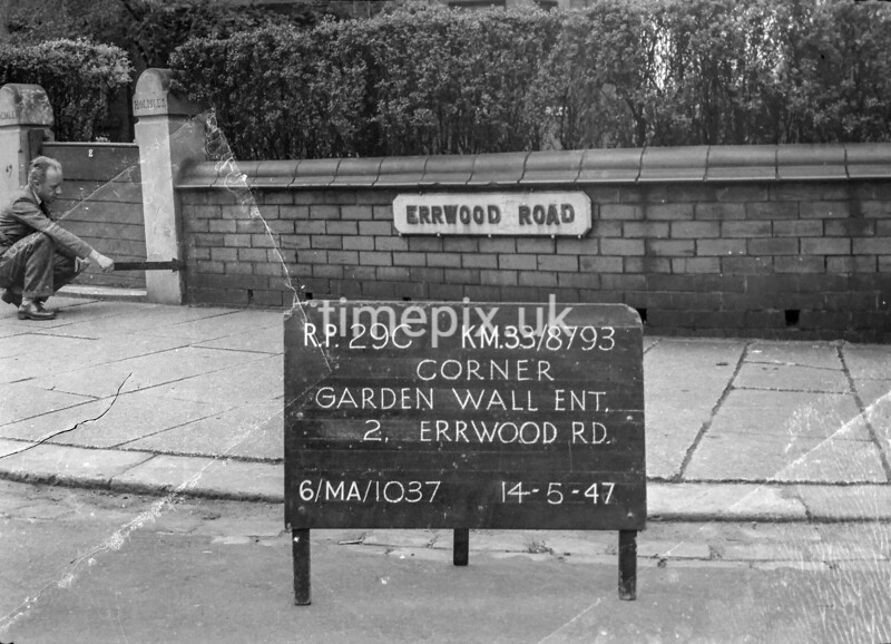 SJ879329C, Ordnance Survey Revision Point photograph in Greater Manchester