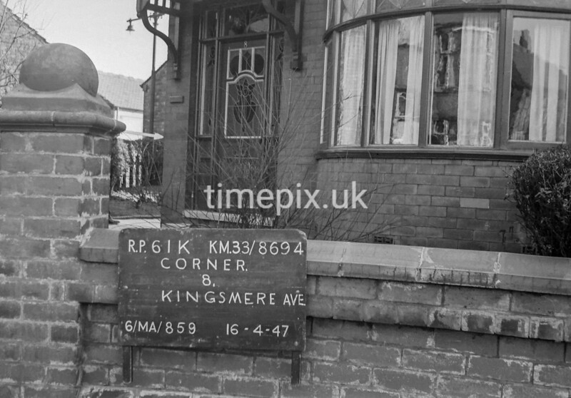 SJ869461K, Ordnance Survey Revision Point photograph in Greater Manchester
