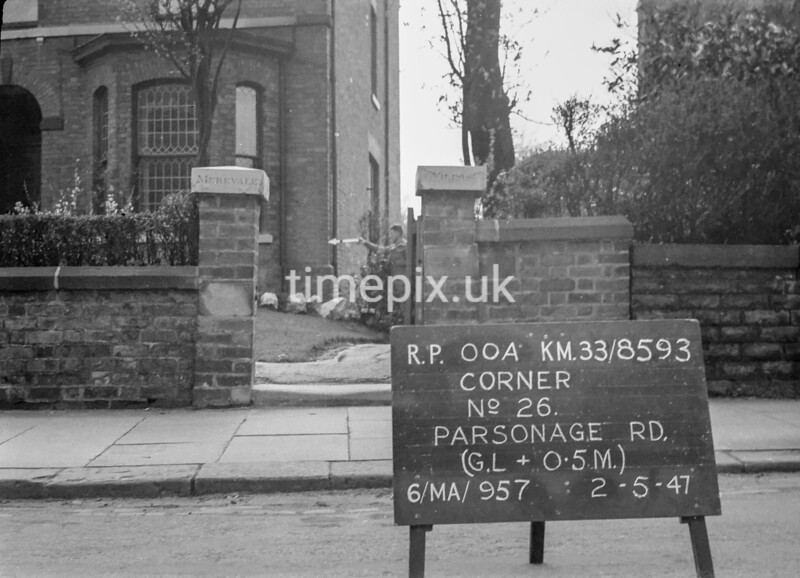 SJ859300A, Ordnance Survey Revision Point photograph in Greater Manchester