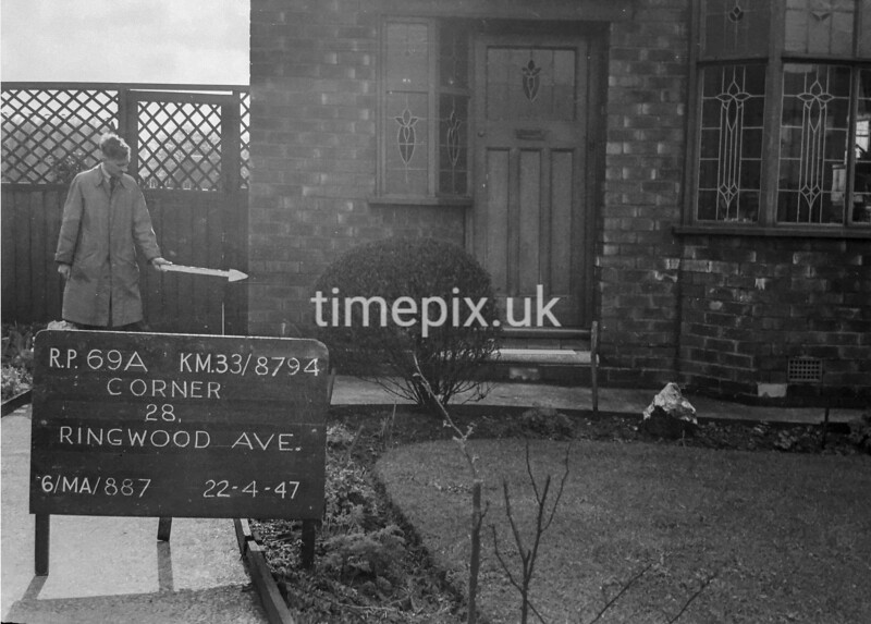 SJ879469A, Ordnance Survey Revision Point photograph in Greater Manchester