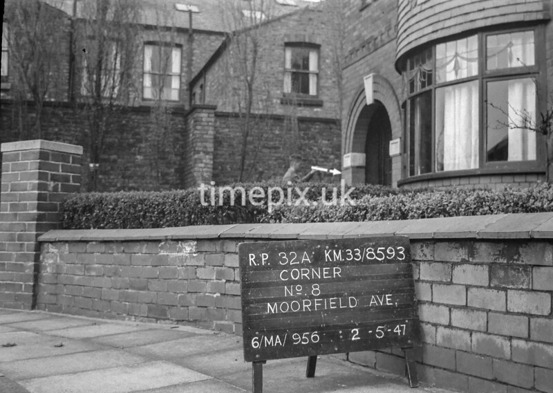 SJ859332A, Ordnance Survey Revision Point photograph in Greater Manchester